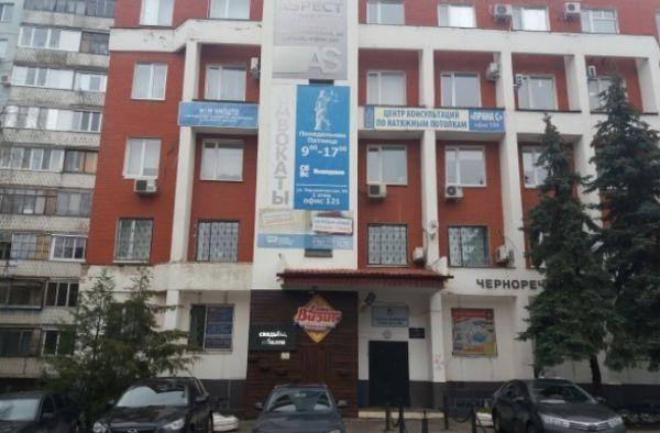 Бизнес-центр на ул. Чернореченская, 50