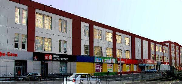 Бизнес-центр Кавказ