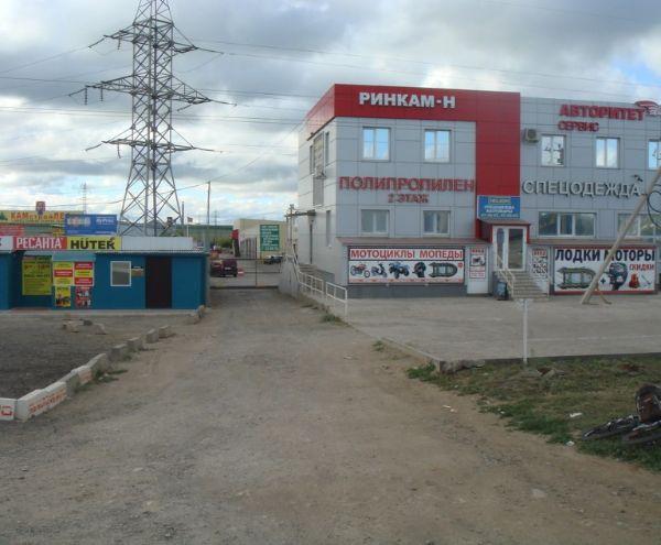 Офисно-складской комплекс Ринкам-Н