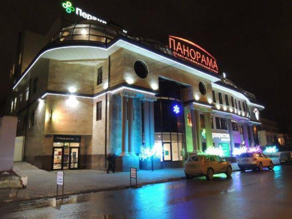 Торговый центр Панорама