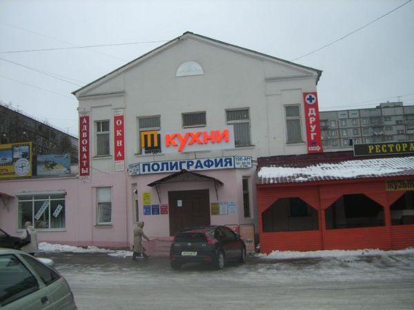 Торгово-офисный комплекс на проспекте Победы, 58Б