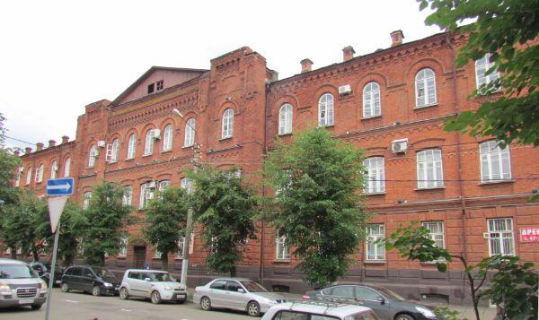 Бизнес-центр Старый город