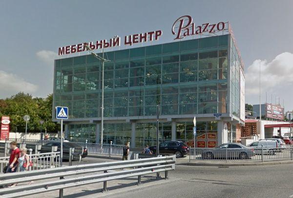 Торговый центр на ул. Пластунская, 70