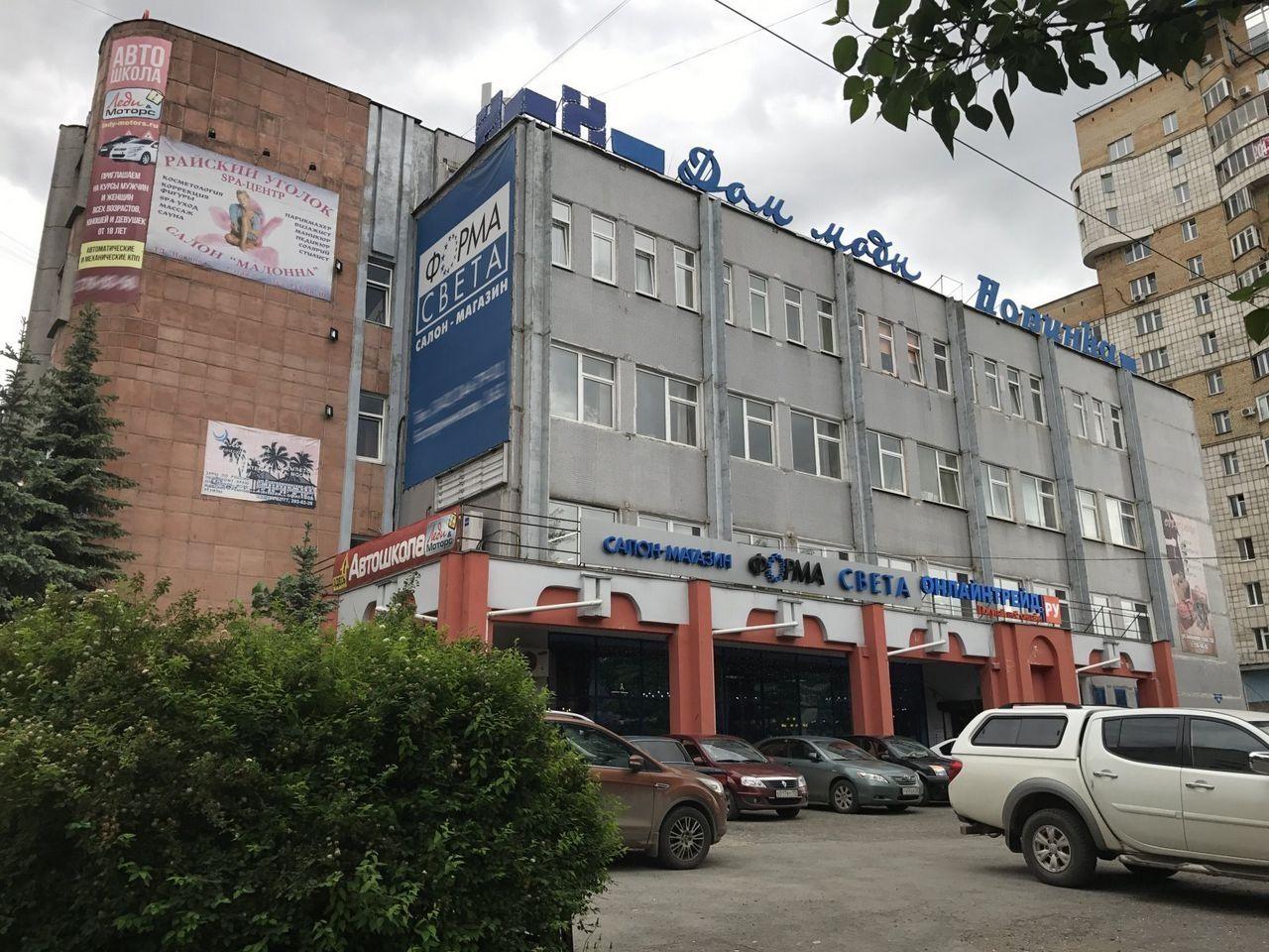 Коммерческая недвижимость аренда пермский торговый дом недвижимости коммерческая недвижимость люберцы продажа