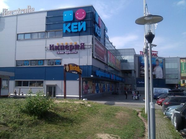 Торговый центр на ул. Красноармейская, 25