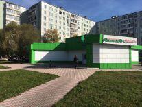 Арендовать офис Вильнюсская улица снять место под офис Бориса Галушкина улица
