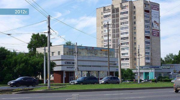 Торговый центр на Набережночелнинском проспекте, 10А