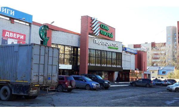 Торговый центр Семь ключей