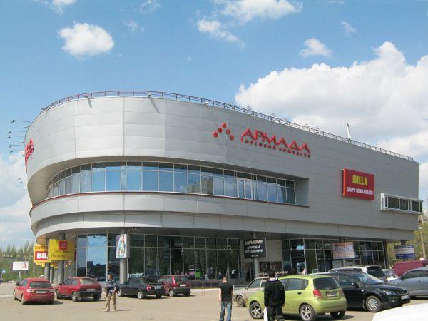 Торговый комплекс Армада