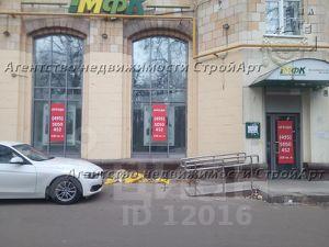 Аренда офисов от собственника Новоподмосковный 2-й переулок квартиры в болгарии, коммерческая недвижимость болгарии стильно osdumav