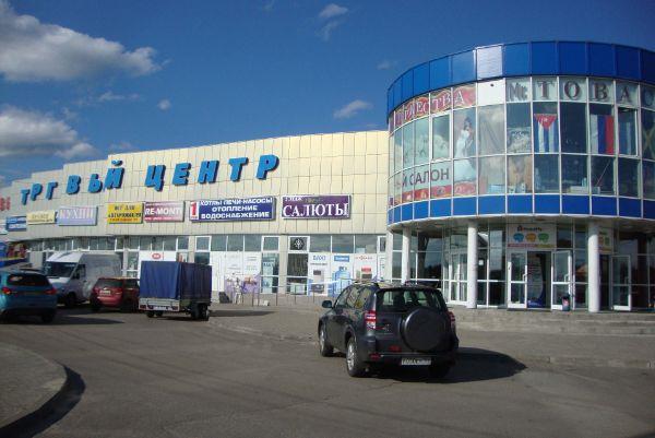 Торговый центр Первый