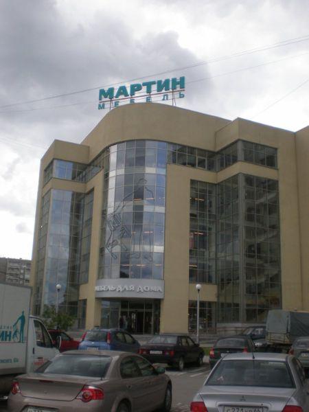 Специализированный торговый центр Мартин Мебель