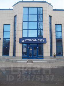 HQ Качественный Старый Оскол Стаф Дёшево Бердск