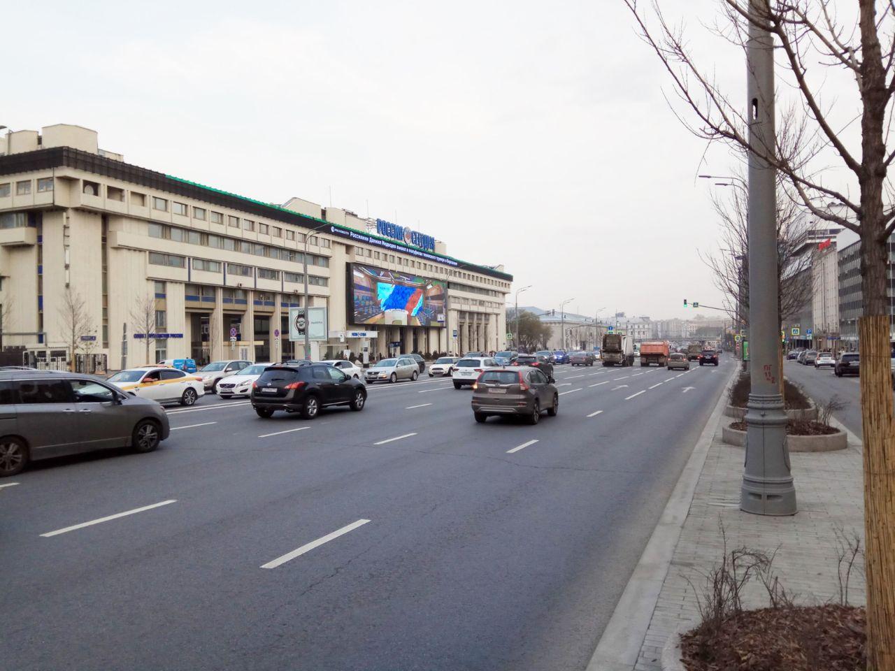 Бизнес Центр на Зубовском бульваре, 4