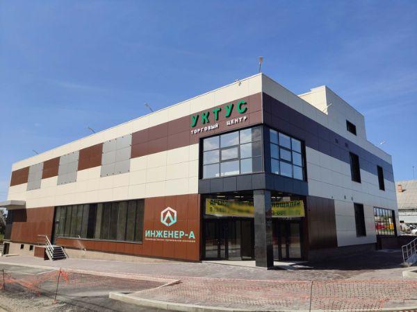 Торговый центр Уктус