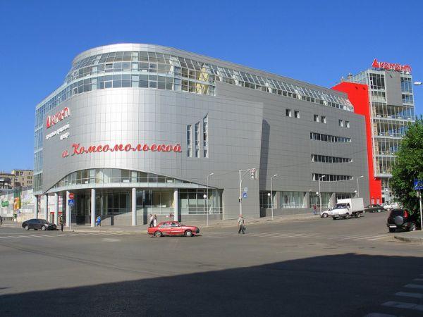 Торгово-деловой комплекс Диамант на Комсомольской