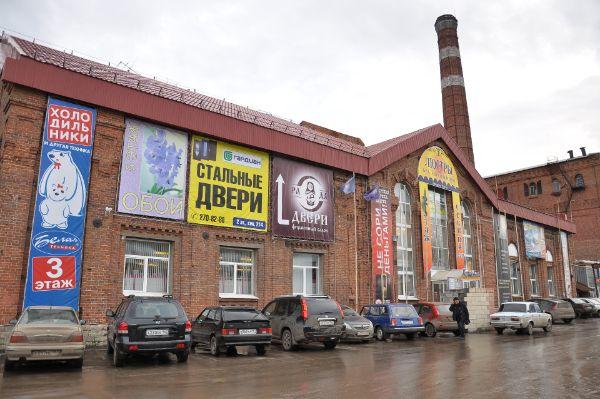 Торгово-офисный комплекс СтройДом