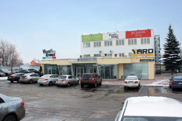 Бизнес-центр Ярд