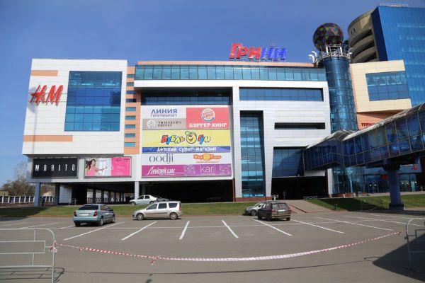 Торгово-развлекательный центр ГРИНН