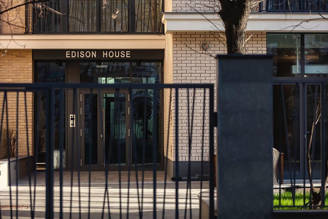 купить квартиру в ЖК Edison House (Эдисон Хаус)
