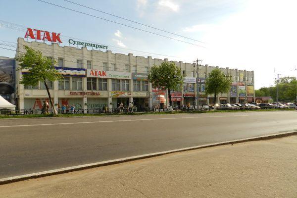 Торговый центр ЦУМ Валентина