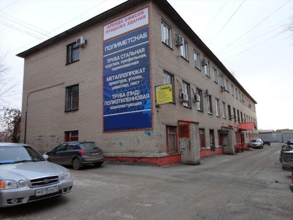 Офисное здание Система