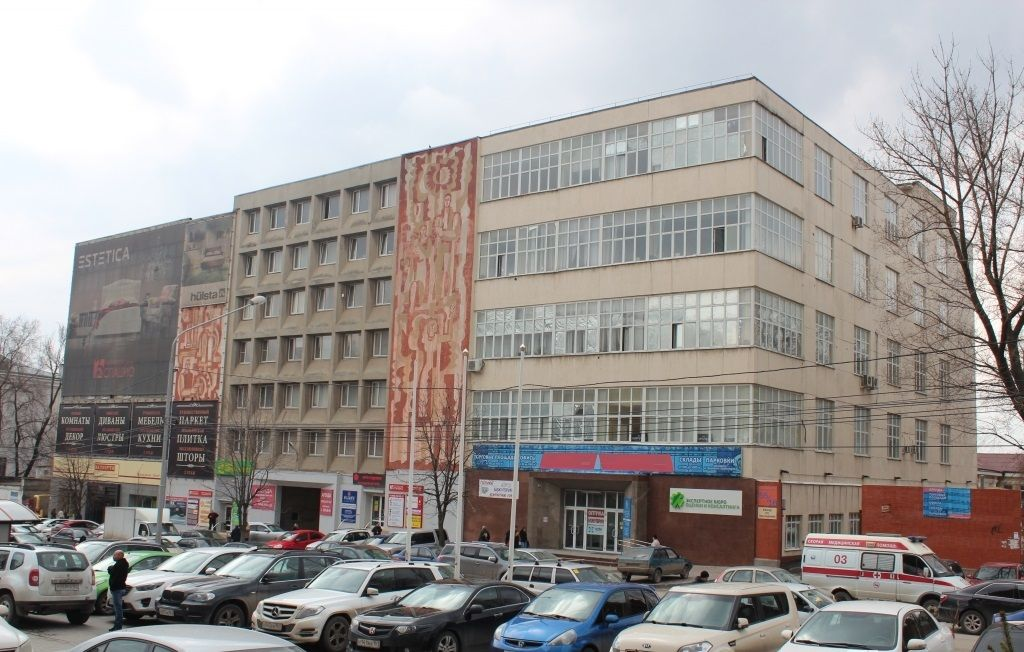 Поиск помещения под офис Ростовский 4-ый переулок коммерческая недвижимость в барышево