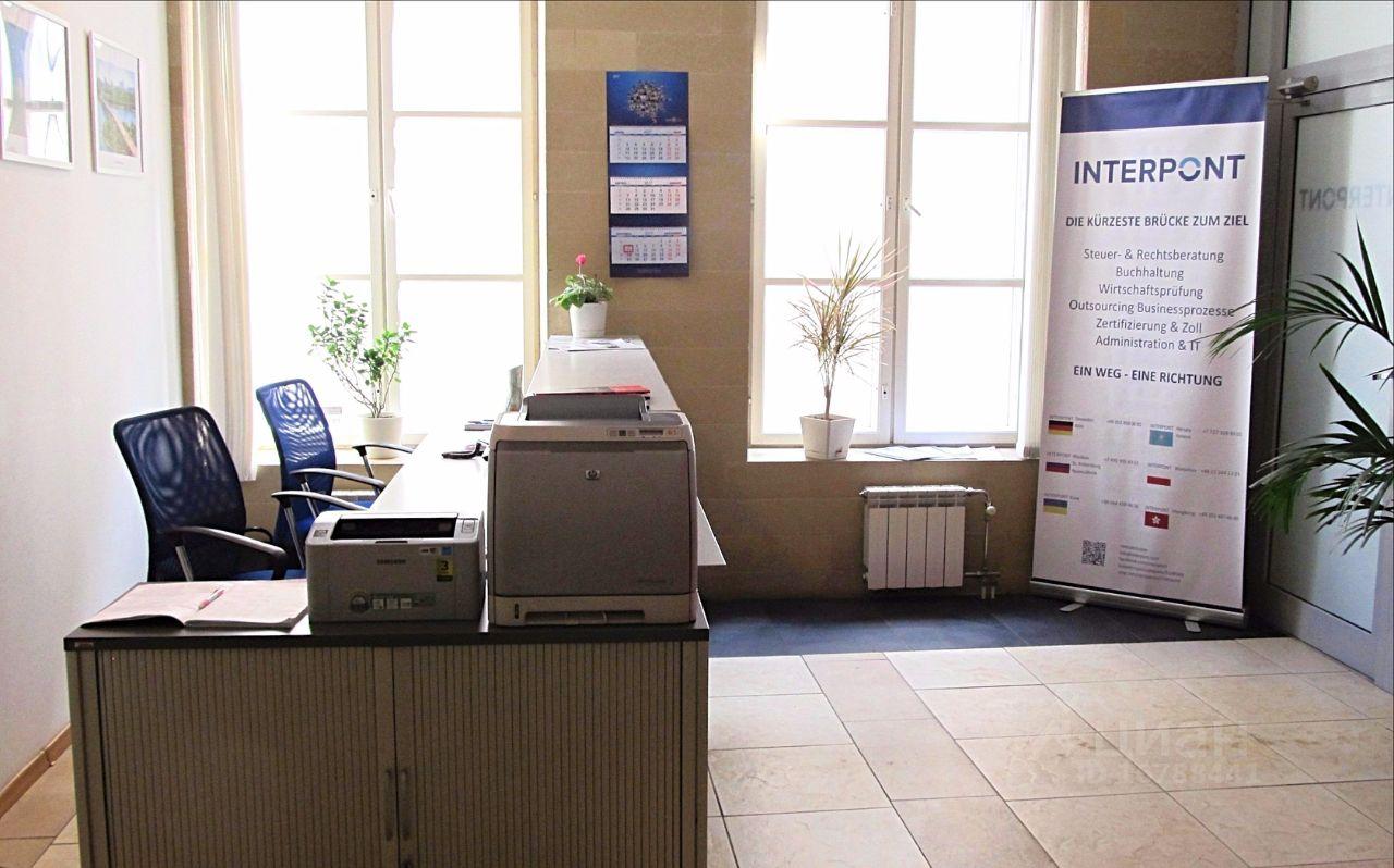 Совместная аренда офиса петербург аренда офиса хабаровск дзержинского 65