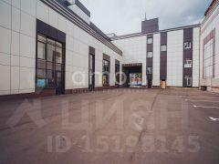 Коммерческая недвижимость продажа в москве ул нагатинская д 16 раздел объявлений аренда офиса