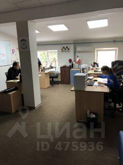 Снять помещение под офис Расковой улица аренда офиса москва дешево lakkolit.ru