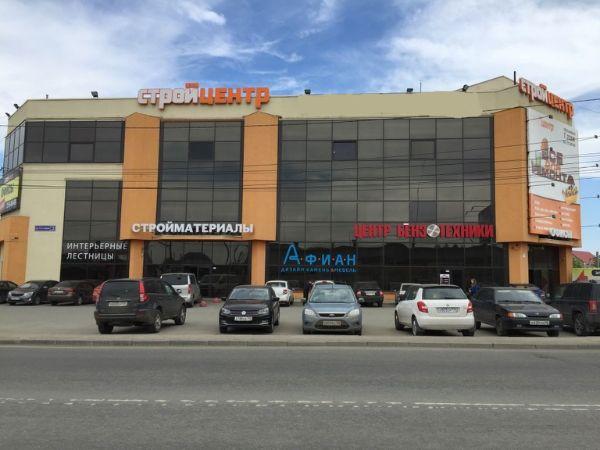 Торгово-офисный комплекс СтройЦентр
