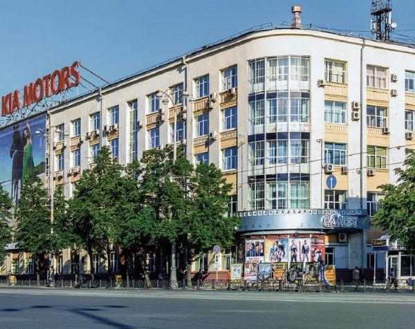 Многофункциональный комплекс на проспекте Ленина, 38А