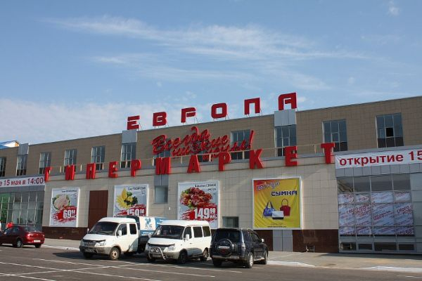 Торговый центр ЕВРОПА 36