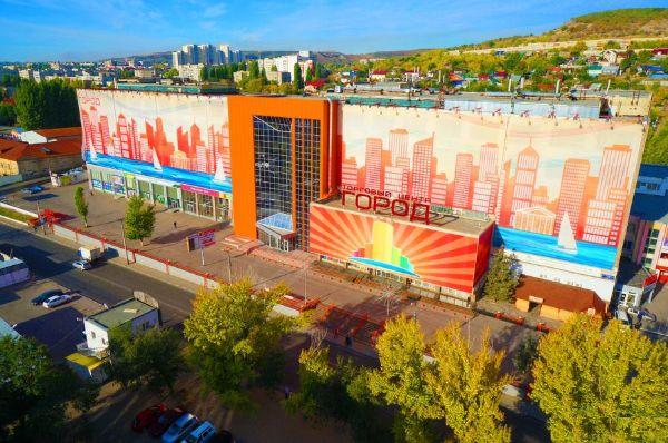 Торгово-развлекательный центр Город