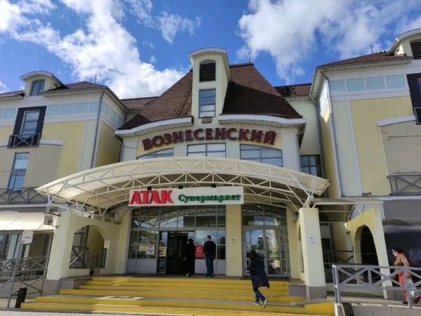 Торговый центр Вознесенский