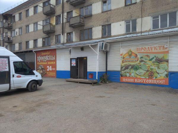Офисное здание на ул. Ферросплавная, 80