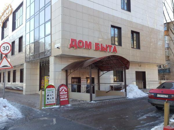 Отдельно стоящее здание в Полевом проезде, 8А