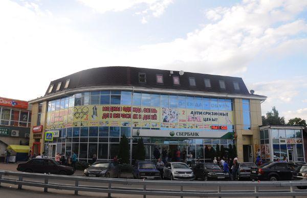 Торговый центр на ул. Кирова, 1А