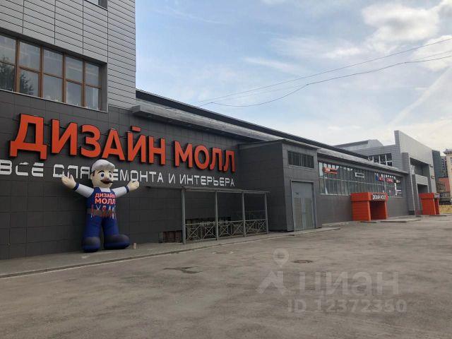 Бетон купить автозаводская пластификатор для бетон купить в саратове