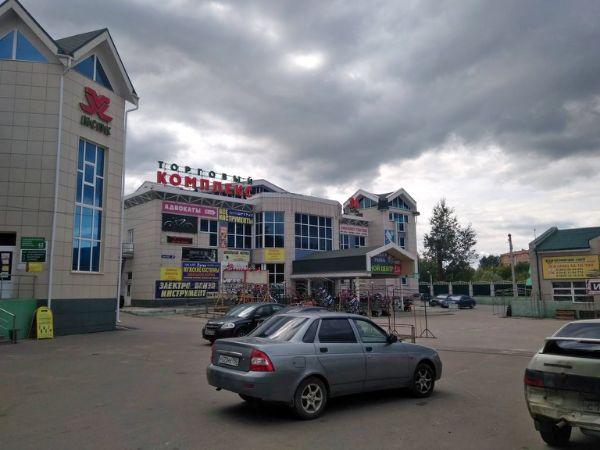 Торгово-офисный комплекс Центральный
