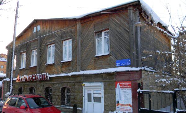 Офисное здание на ул. Свободы, 22А