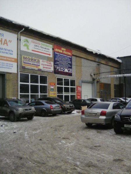 Отдельно стоящее здание на ул. Краснодонская, 4