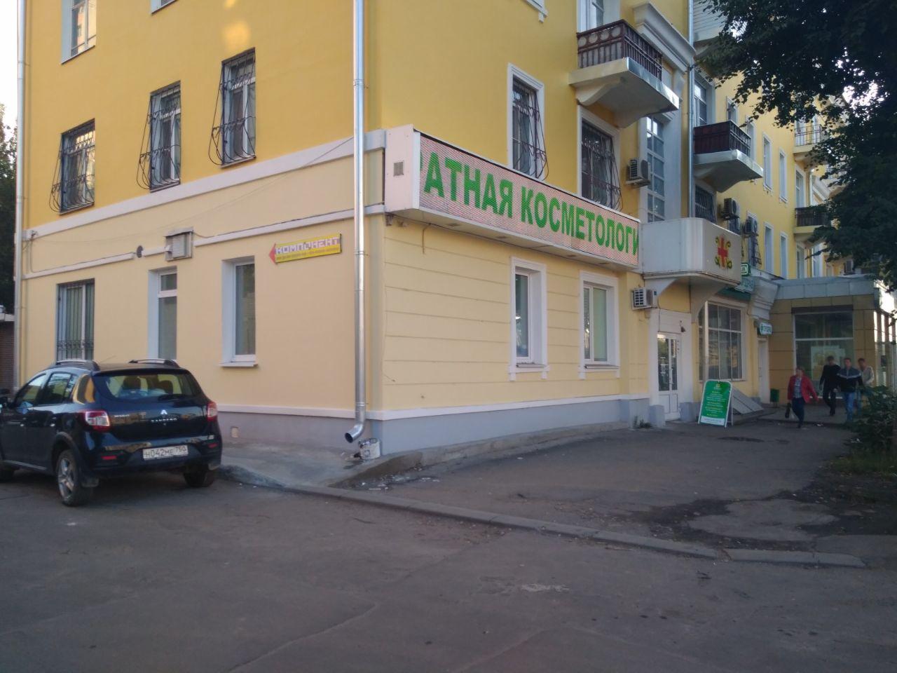 Торговом центре Пикник