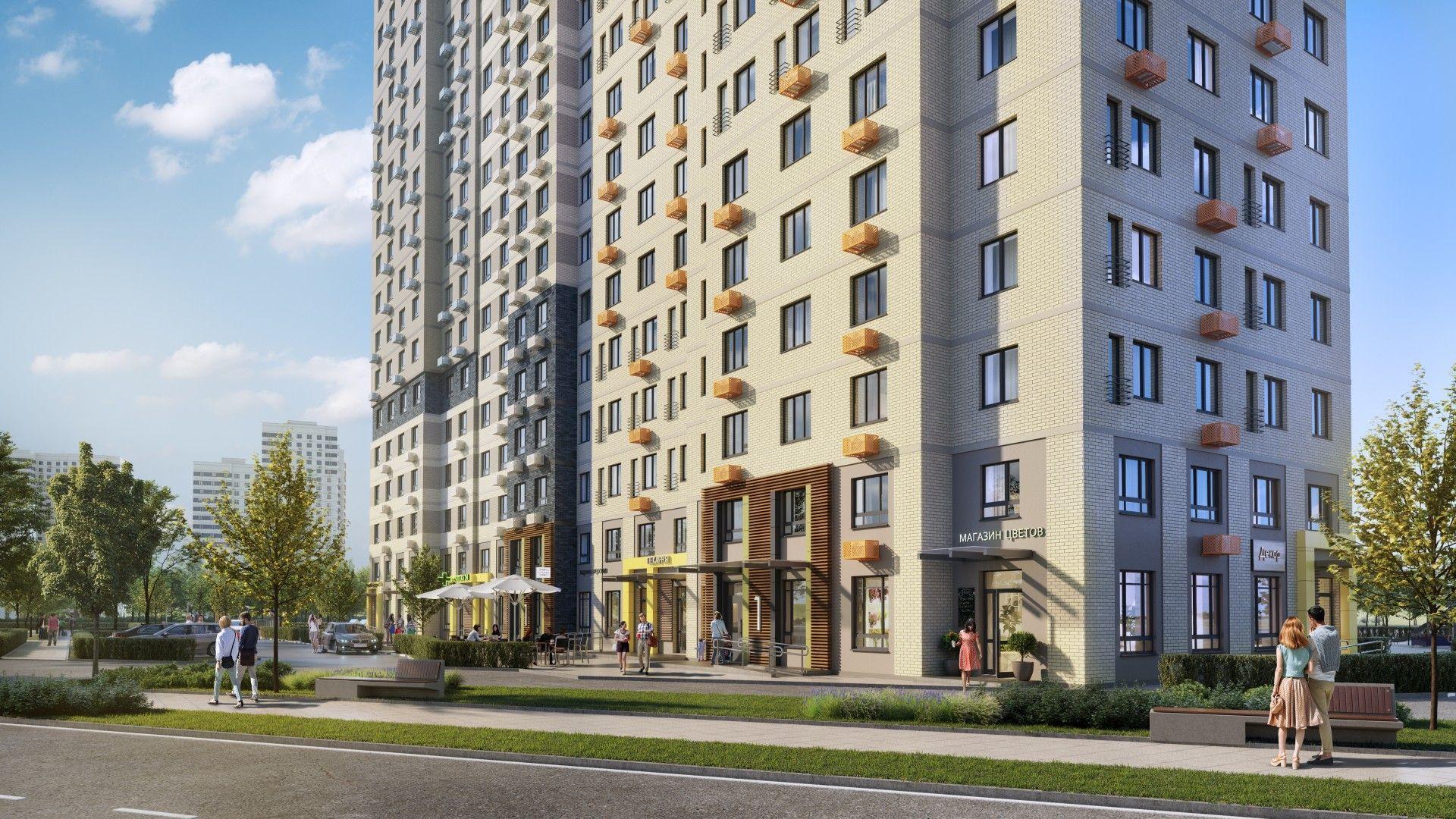 продажа квартир Квартал Некрасовка