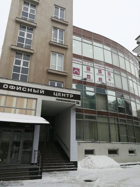 Офисное здание Первомайский
