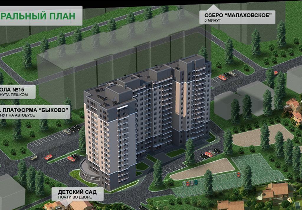 жилой комплекс ЭКО-Квадрат