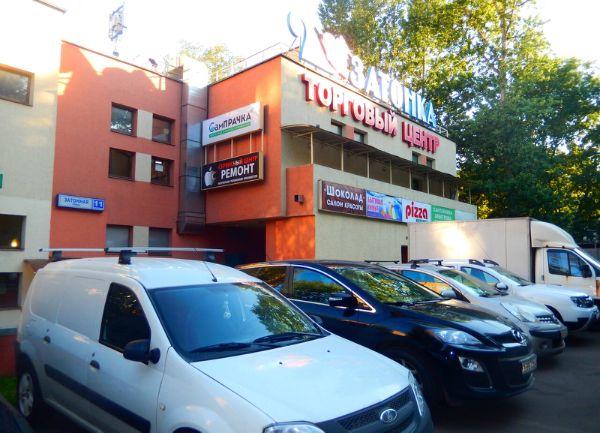 Торговый центр Затонка