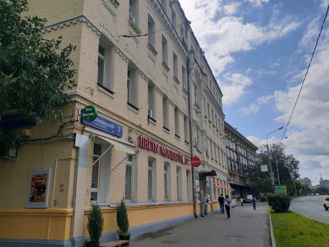 Бизнес Центр на Комсомольском проспекте, 7с2