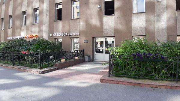 Бизнес-центр Бернулли