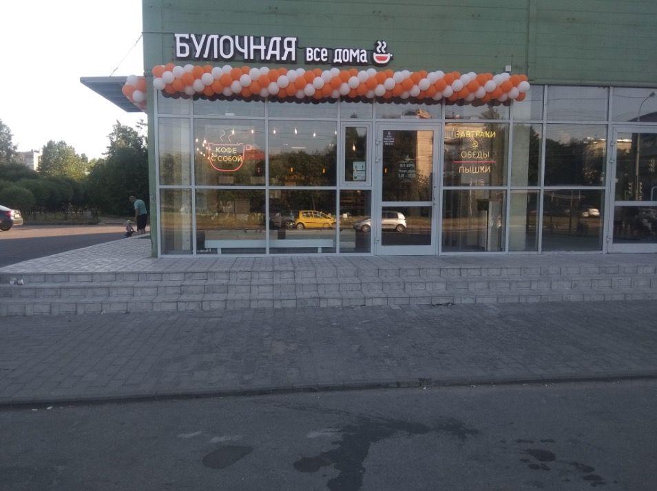 аренда помещений в ТЦ на ул. Будапештская, 53